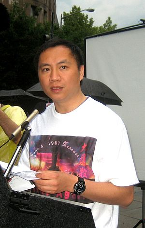 Wang Dan (dissident) - Image: Wang Dan at 20th anniversary of Tiananmen Massacre
