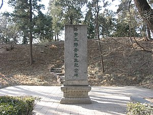 Wang Guowei - The Monument of Wang Guowei in Tsinghua University
