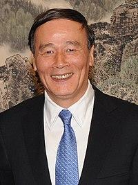 Wang Qishan 2010 (cropped).jpg