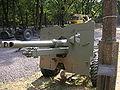 Warsaw QF 25 pounder 1.JPG