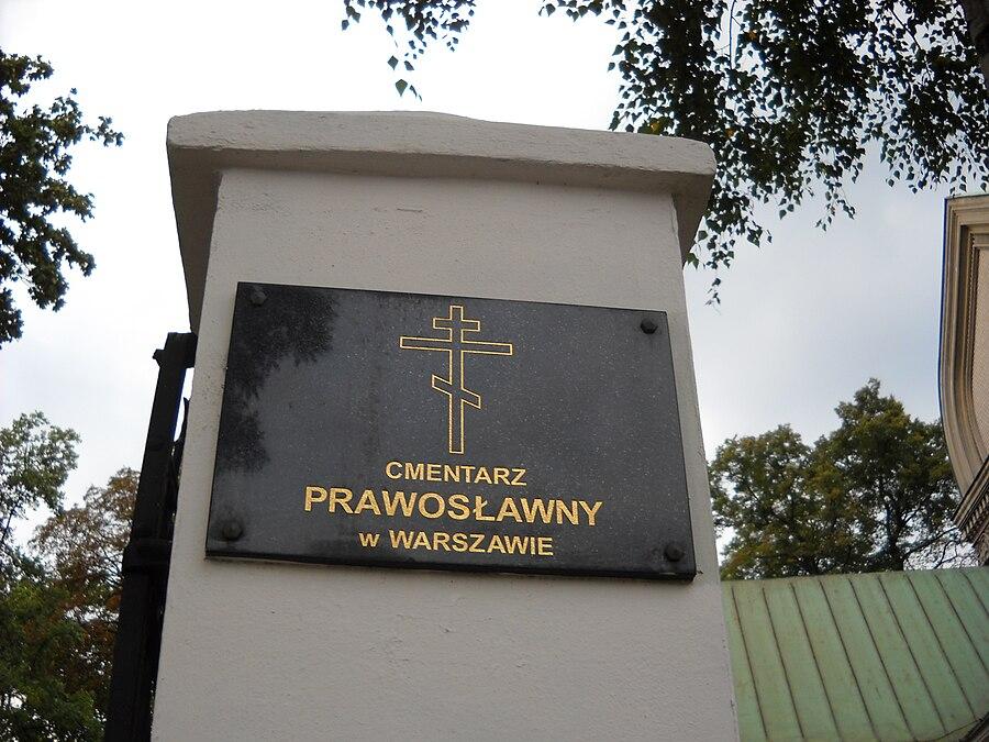 Orthodox Cemetery, Warsaw