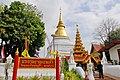 Wat Prakaewdontoa Suchadaram (29930658746).jpg