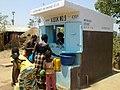 Water Kiosk (5104112451).jpg