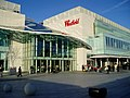 Westfield Shopping Centre - geograph.org.uk - 1073123.jpg