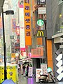 Wet Myeong-dong Road - panoramio.jpg