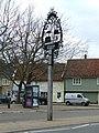 Wickham Market Sign - geograph.org.uk - 1756734.jpg