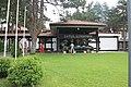 Wiki Šumadija XI Šumarice Memorial Park 436.jpg