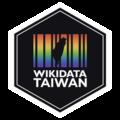 Wikidata-Taiwan-Hex-Sticker-LGBT-Dark.png