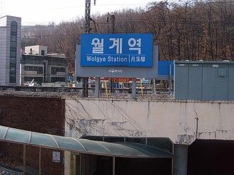 Wolgye station - Station Sign
