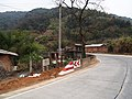 X195新东线 - County Road X195 - 2014.03 - panoramio.jpg