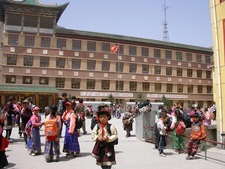Xiahe school.JPG