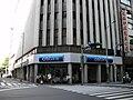 Xiangyang Branch, Citibank Taiwan 20080805b.jpg