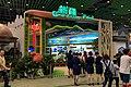 Xinjiang indoor exhibition area at Expo 2019 China Pavilion (20190707154727).jpg