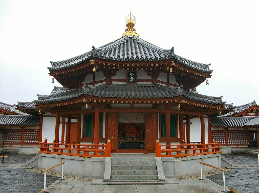 Yakushiji Genjo-Sanzoin