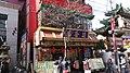 Yamashitacho, Naka Ward, Yokohama, Kanagawa Prefecture 231-0023, Japan - panoramio (19).jpg
