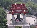 Yellow Crane Tower Bell Wuhan.JPG