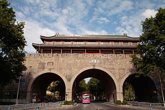 City Wall of Nanjing - The Yijiang Gate