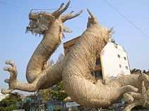 Yongsan Dragon 3.jpg
