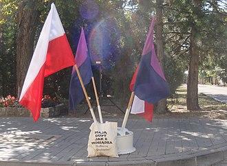 Żurawiejka - Part of żurawiejka of 18th Pomeranian Uhlan Regiment on shopping bag