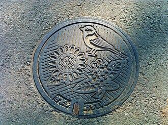 Zama, Kanagawa - Image: Zama manhole cover 1