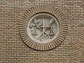 Zaragoza - Antigua Facultad de Medicina - Medallón - Biología.jpg