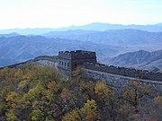 Strážní věž poblíž Pekingu