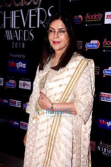 Zeenat Aman at the Society Achievers Awards 2018.jpg