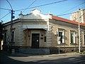 Zgrada okruznog suda u Leskovcu.JPG