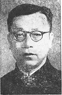 Zhang Shenfu1898birth.jpg
