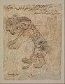 """Hare"", Folio from the Mantiq al-wahsh (Speech of the Wild Animal) of Ka'b al-Ahbar MET DP234073.jpg"