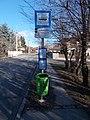 'Ananász utca' bus stop, 2019 Rákosliget.jpg