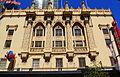 (1)Former Plaza Cinema George Street Sydney-1.jpg