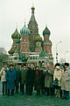 (9) 1988 Bob and Hazel Hawke, Bill Hayden and others at St Basil s Cathedral, Red Square.jpg