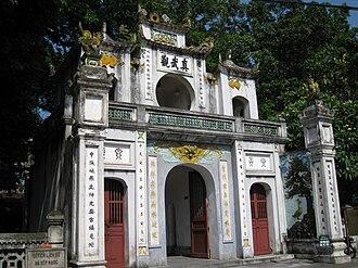 Quán Thánh Temple - Principal gate of Quán Thánh Temple