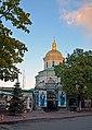 Іллінська церква (Київ), Почайнинська вул., 2.jpg