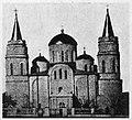 Ілюстрована історія України (1921). 99.jpg