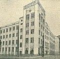 Белкамунбанк. 1929.jpg
