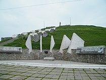 Бикин, памятник ВОВ.jpg