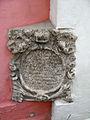 Богоявленский монастырь2630.JPG
