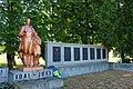 Борисівка, Пам'ятник 51 воїну-односельчанину, загиблим на фронтах Великої Вітчизняної війни, біля клубу.jpg