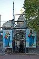 Брама та мури, Іллінської церкви, Почайнинська вул., 2.jpg