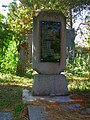 Братська могила Бокун та Григор'євих, 1944 р 1982.jpg