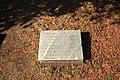 Братська могила воїнів Радянської Армії Григорівка IMG 0805.jpg