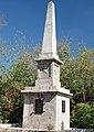 Братська могила партизан громадянської війни.jpg
