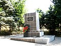 Братська могила радянських воїнів Південного фронту, Маріуполь, вул. Гугеля (Серго), 1, Донецька обл.jpg