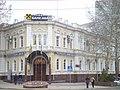 """Будинок в стилі """"класицизм"""" по вул. Артилерійській, 19.JPG"""