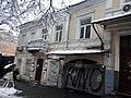 Будинок житловий на вулиці Софіївська, 7.jpg