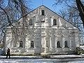 Будинок полкової канцелярії у Чернігові Березень 2011.jpg