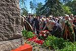 Вшанувати пам'ять героїчних захисників столиці (24) (17209289837).jpg