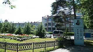 Town in Khabarovsk Krai, Russia